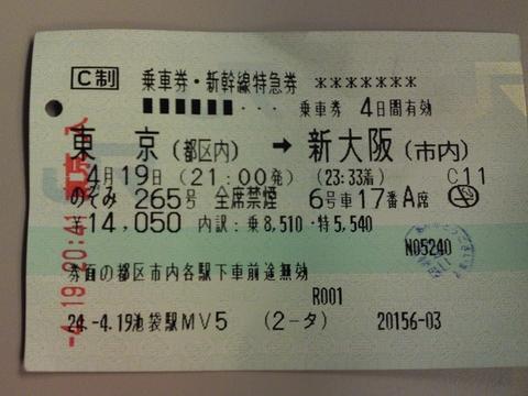 s-SN3O0002.jpg